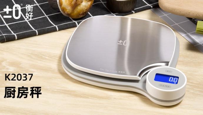 烘焙电子秤 K2037,厨艺要好,颜值要高