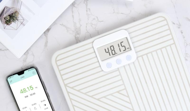 智能按摩脂肪秤A2047使用视频